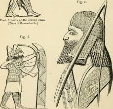 Early Persian Empire History