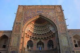 Persian Architecture History