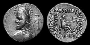 Persian Coins History