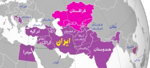 History of Persian Language